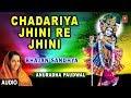 Download Video Chadariya Jhini Re Jhini I Krishna Bhajan I ANURADHA PAUDWAL, Full Audio Song, Bhajans Sandhya Vol.1