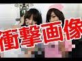【衝撃画像】渋谷のハロウィンが超絶すぎると話題にww