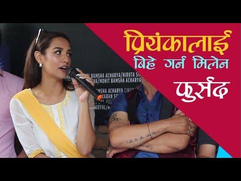 (प्रियंकाको बिहे अर्को बर्ष पक्का, पुष्पलाई 'छक्का पञ्जा ३' छोड्दा लागेछ धक्का || Dal Bhat Tarkari || - Duration: 8 m...)
