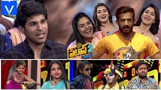 Pataas Reloaded Version Coming Soon - Pataas Promo - #Patas - Allu Sirish,Varshini,Bhanu Sree,Ravi