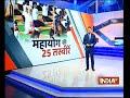 Yogi Adityanath, Rajnath and other top leaders perform Yoga on International Yoga Day - Video