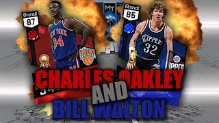 Whats good youtube, this is a video of me getting my second ruby in 2k17 MyTEAM, chalrles oakley. And i also get a sapphire bill walton. Don't forget to like and Subscribe!!--------------------Music Used- https://www.youtube.com/user/AtticStein