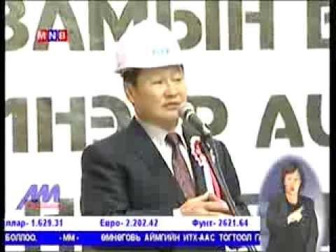 Монгол Улс төмөр замын бетон дэрний үйлдвэртэй боллоо