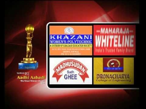 Aadhi Aabadi's Sponsors (Year 2009)