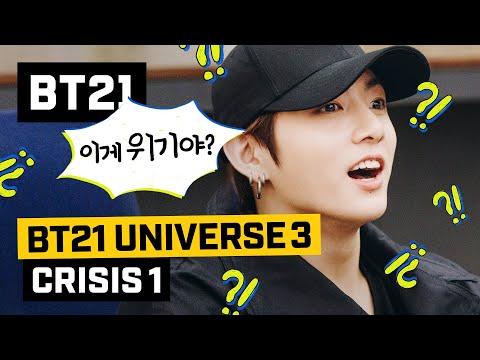BT21 UNIVERSE 3 EP.03 - Crisis 1