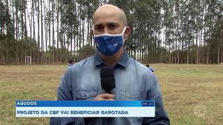Projeto da CBF vai beneficiar jovens de Agudos