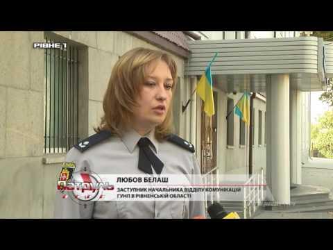 За минулий тиждень на Рівненщині внаслідок ДТП загинуло 8 людей [ВІДЕО]