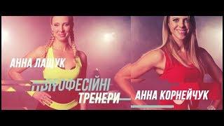 """Нове реаліті-шоу """"СТОП ВАГА Львів"""""""