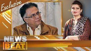 Video Hasan Nisar Exclusive   News Beat   Paras Jahanzeb   SAMAA TV   05 Nov 2017 MP3, 3GP, MP4, WEBM, AVI, FLV Agustus 2018