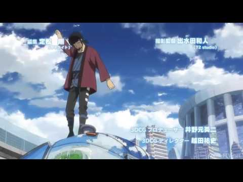 Download Opening 1 Dimension W HD Mp4 3GP Video and MP3