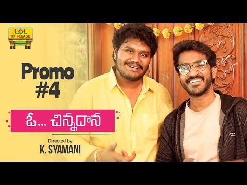 O Chinnadhana New Comedy Web Series - Promo #4 || Comedy Web Series || Lol Ok Please