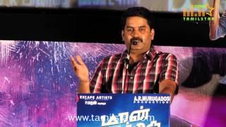 Madhan and Arivu Madhi at Maan Karate Movie Audio Launch
