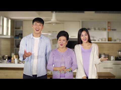2017陳淑芳演出《阿嬤的四神湯》_30秒版