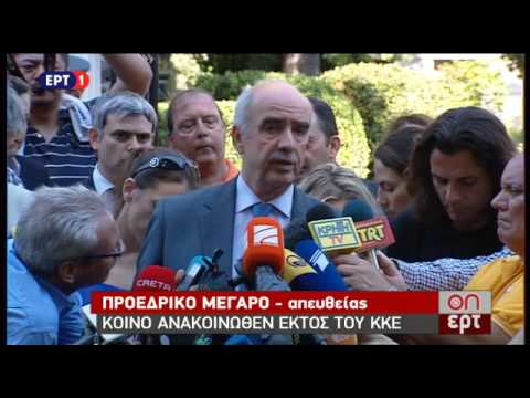 Β. Μεϊμαράκης: «Οφείλουμε όλοι να συμβάλουμε ώστε να βρουμε την ενότητα που απαιτείται»