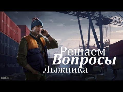 Война в Escape From Tarkov. ЧВК в расход.