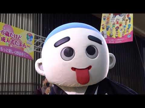 【ゆるキャラ】三重県四日市市「こにゅうどうくん」、地元でPR …