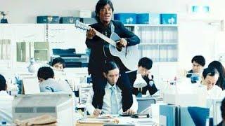 謎の熱唱男再び!松崎しげる『黒い男2』ウタマロ石けんPR映像