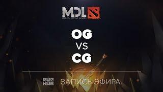 OG vs CG, MDL2017 [Lex, 4ce]