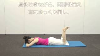 【足から背中にかけての疲労感やむくみに】うつぶせでの回旋ストレッチ