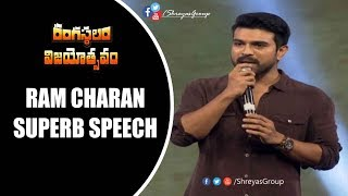 Video Ramcharan Superb Speech @Rangasthalam SuccessMeet MP3, 3GP, MP4, WEBM, AVI, FLV April 2018