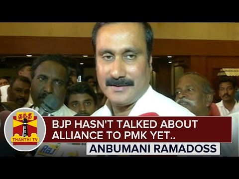 BJP-hasnt-talked-about-Alliance-to-PMK-06-03-2016