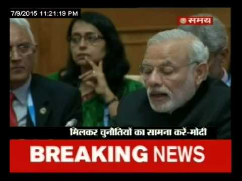 ब्रिक्स सम्मेलन में PM मोदी