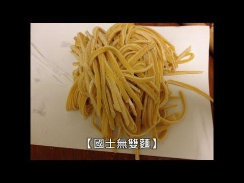 【菜喳zZ】不正經中華二番料理!超搞笑的啦~