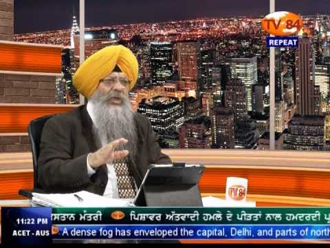 SOS 12/23/14 P.2 Dr.Amarjit Singh on : Sikh Empathy With The Children Victims of Peshawar Tragedy