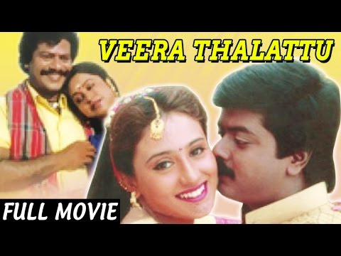 Video Veera Thalattu | Murali | Vineeth | Khushboo | Tamil Full Movie | Super Hit Tamil Movie download in MP3, 3GP, MP4, WEBM, AVI, FLV January 2017