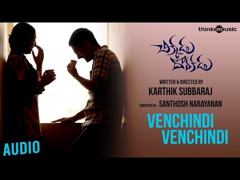 Venchindi Venchindi Official Full Song - Chikkadu Dorakadu