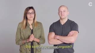 18+【WatchCut Video】情侶描述第一次和最近一次的愛愛