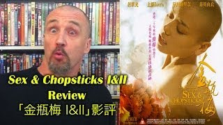 Nonton The Forbidden Legend  Sex   Chopsticks I Ii           I Ii Movie Review Film Subtitle Indonesia Streaming Movie Download