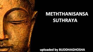 METHTHANISANSA SUTHRAYA