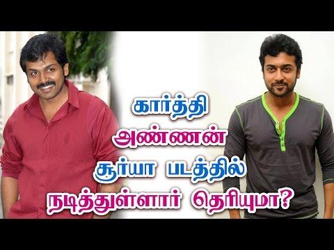 Tamil Actors and Directors in Small Roles