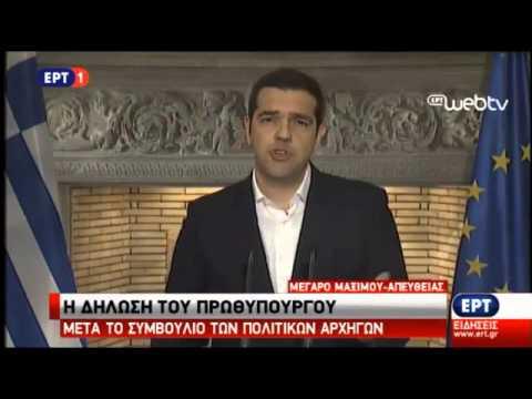 Video - Σφοδρά πυρά Τσίπρα: Κατώτερη των περιστάσεων η ΝΔ-Υπονομευτικό το ΠΑΣΟΚ