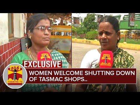 Women-welcome-shutting-down-of-TASMAC-Shops-Thanthi-TV