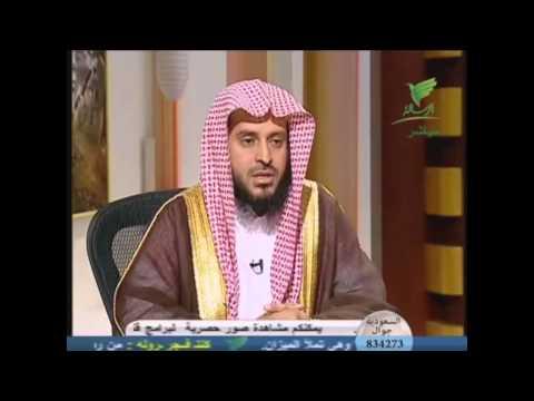 هل تجوز قراءة القرآن للشخص المستلقي ؟ … // الشيخ عبدالعزيز الطريفي