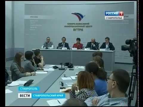 ГТРК Ставрополье. Тарифы на ЖКХ вырастут с 1 июля.