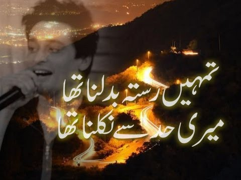 Sad Urdu Poetry by Sahir Lodhi | Kaha Tha Na...Mujhe Tum...