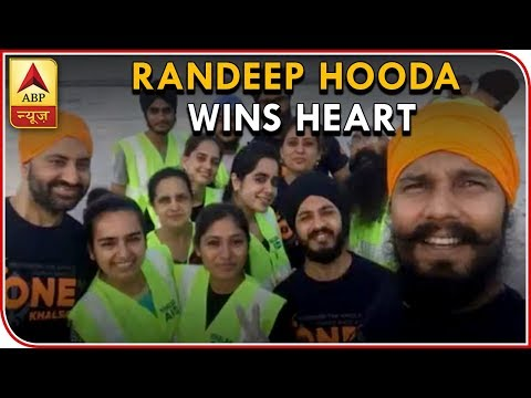 Video Randeep Hooda Joins Khalsa Aid To Serve Kerala Flood Victims, Wins Hearts | ABP News download in MP3, 3GP, MP4, WEBM, AVI, FLV January 2017