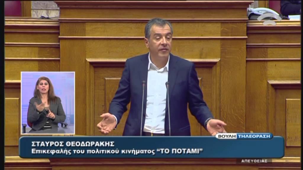 Ομιλία Επικ.ΠΟΤΑΜΙ Σ.Θεοδωράκη στην Προ Ημερησίας Διατάξεως Συζήτηση (Ασφαλιστικό)(26/01/2016)