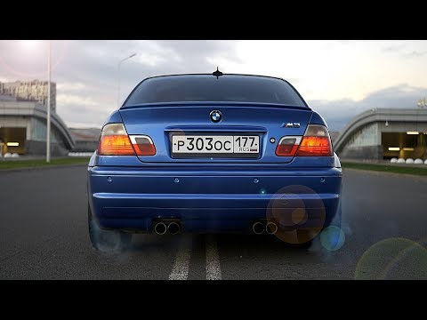 Четкая ВМW М3 Е46 по цене СОЛЯРИСА - DomaVideo.Ru