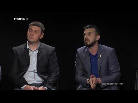 """Ток-шоу """"Стіна"""": Проблема сміття на Рівненщині"""