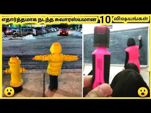 ஆச்சரியமாக நடந்த எதார்த்தமான விஷயங்கள் || Five Amazing Coincidence || Galatta Info Tamil