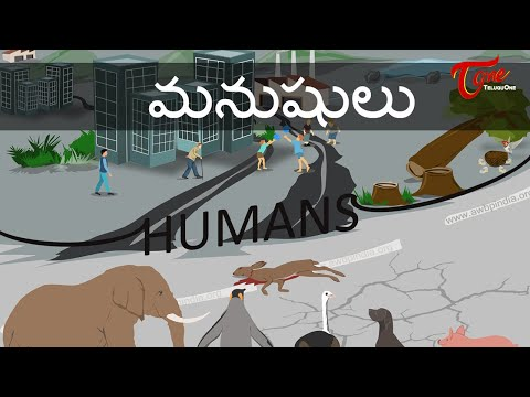HUMANS Video song in Telugu | AWBP Trust | Lakshman Molleti, Hima Bindu  | TeluguOneTV