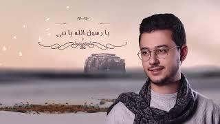 Video Mostafa Atef - Eshfa'a Lana - اشفع لنا - مصطفى عاطف MP3, 3GP, MP4, WEBM, AVI, FLV November 2018