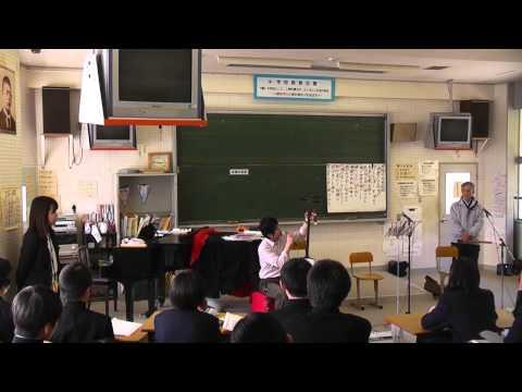 広島県立大柿中学校 民謡授業 語り編3