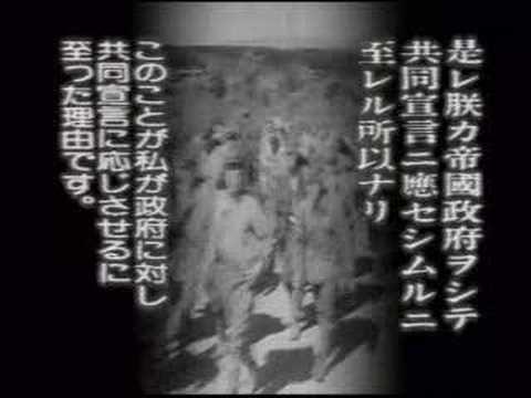 「1945年(昭和20年)8月15日正午 終戦の詔勅 (玉音放送)」のイメージ
