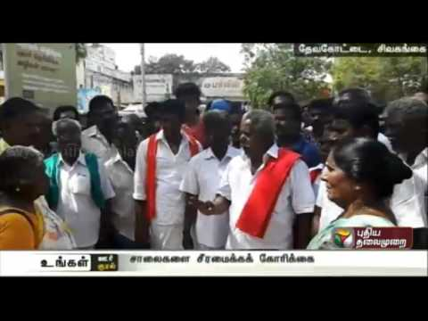 People-Welfare-Alliance-stage-protest-to-renovate-roads-in-Sivagangai