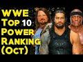 WWE Top 10 Power Rankings October 2018